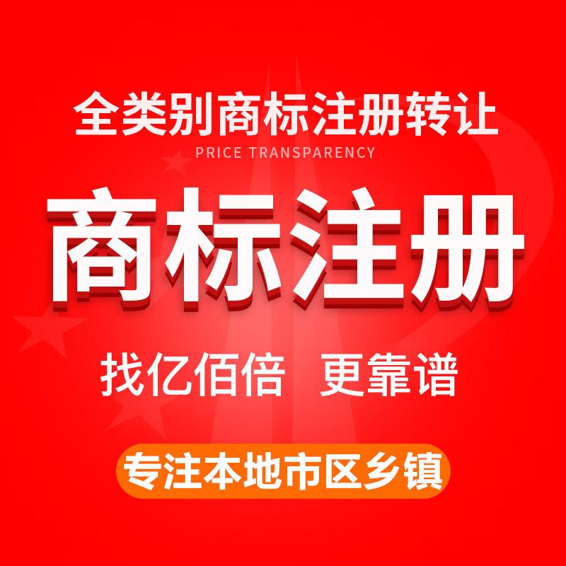 中国商标网